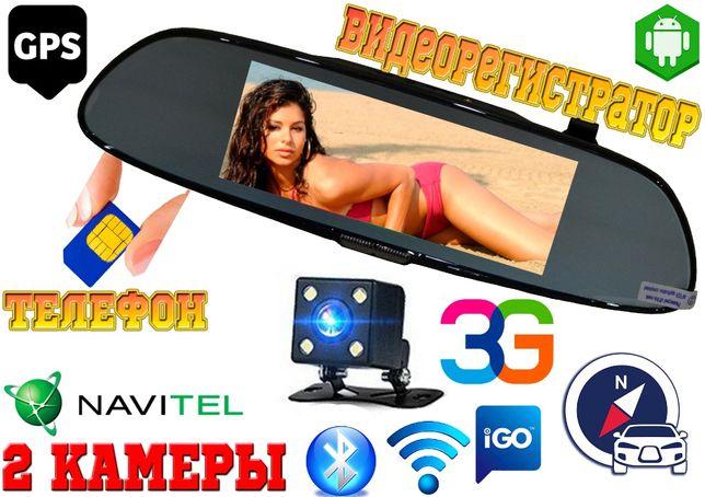 Зеркало видеорегистратор Pioneer CM84 GPS навигатор 7'', SIM, 2камеры