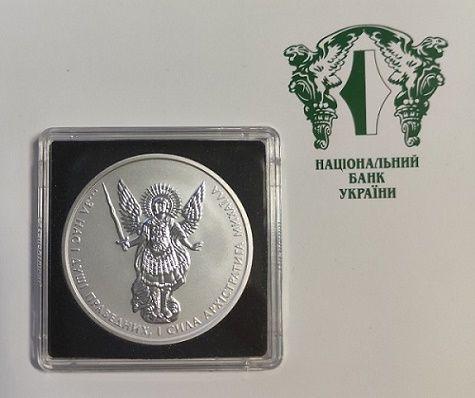 1 гривня Архістратиг Михаїл / Архистратиг Михаил (2019) Ag 999.9