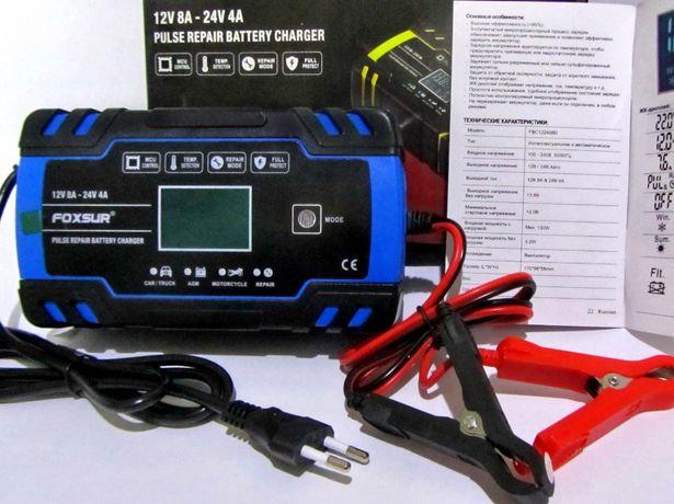 Зарядное устройство FOXSUR (12V 8A/24V 4A) Оригинал!. Десульфатация!