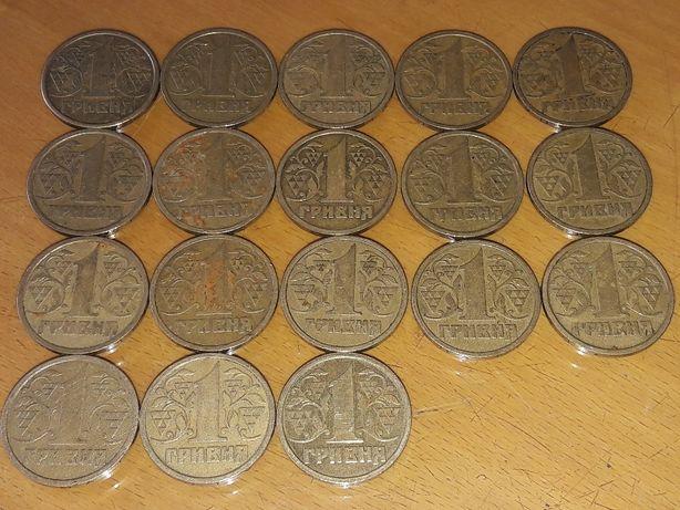 1 гривна 1996 года 20 шт.