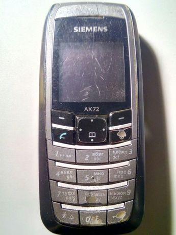 Телефон Siemens AX72