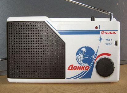 Абонентский громкоговоритель Данко-АГ-301 ГОСТ 5961-89