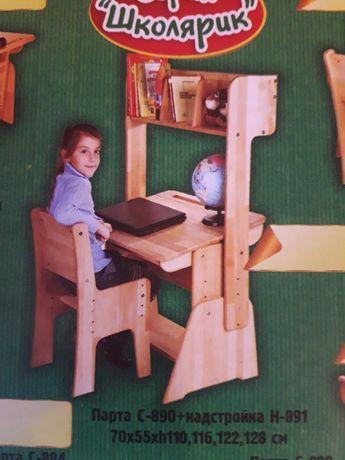 Парта деревянная со стулом и надстройкой