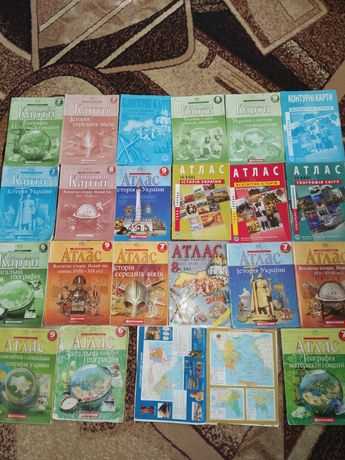 Атлас з історії України, географії, история,география, всесвітня