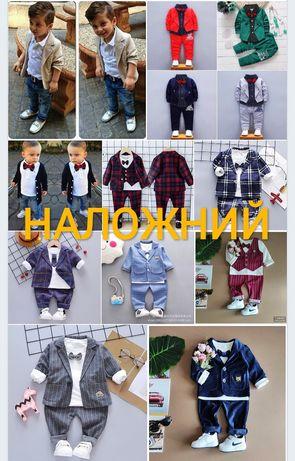 Нарядний костюм 1-5 років  НАЛОЖНИЙ