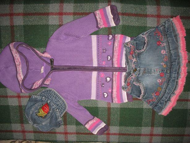 Лот Юбка джинс, кепка джинс, кофта с капюшоном для девочки 1,5-2 года