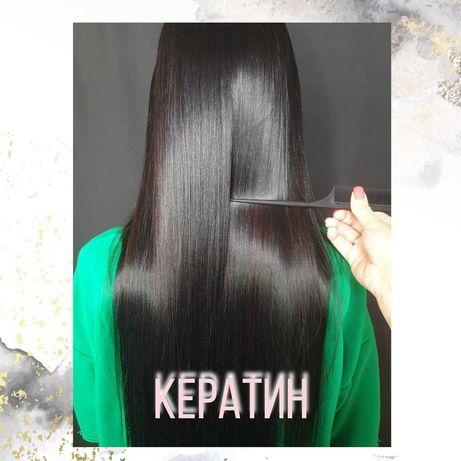 Мастер колорист, парикмахерские,  лечение волос, кератин