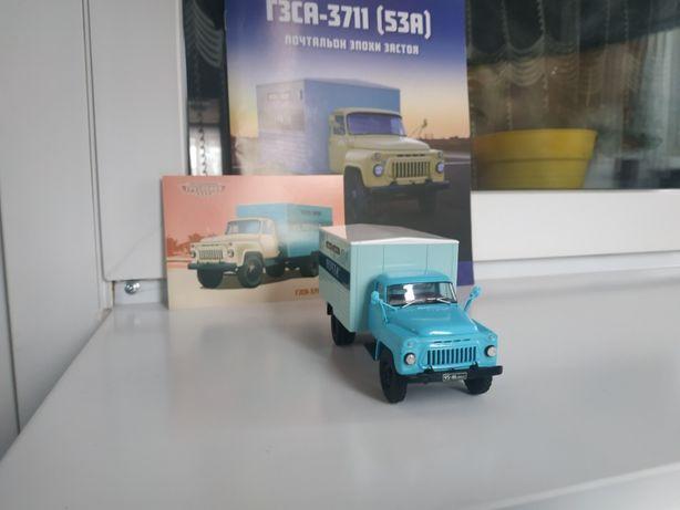 Почтовый фургон ГЗСА-3711 на шасси Газ-53А Легендарные грузовики СССР