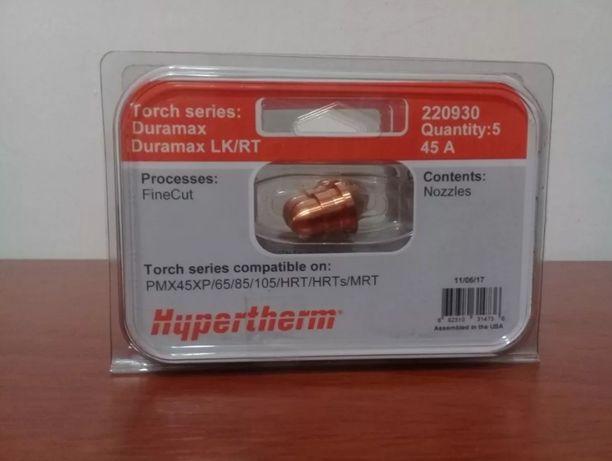 Расходники для Hypertherm powermax Электрод Сопло 45A 65А 85А 105А