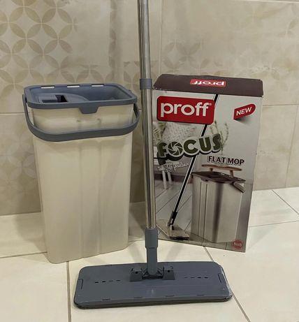 Комплект для уборки PROFF FOCUS TABLE MOP