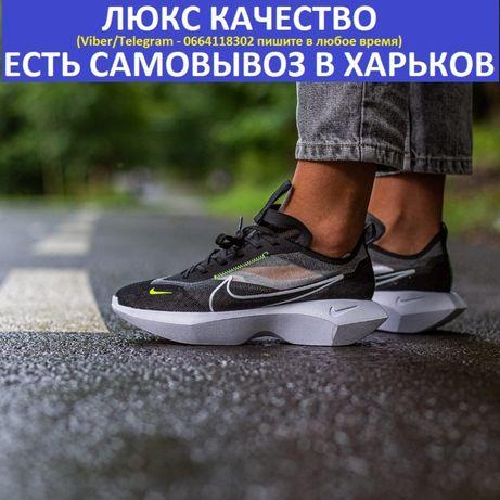 Кроссовки Nike Vista Zoom Lite Black\Green женские