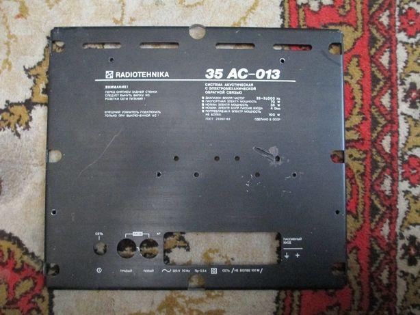 Союз 110, Radiotehnika S-70, У-101, Ария 102 запчасти