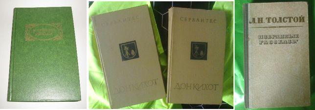 Недорого!!! Продам книги советские, разнообразие жанров. Книги СССР.