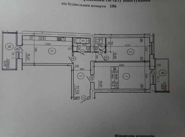 """Продам(переуступки) квартиру в новом доме,""""Экспланада"""",Корп.6"""
