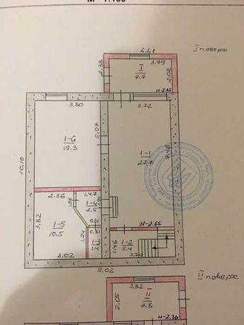 Продам Дом Кринички Срочно Собственник 32 900