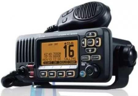 Radiostacja radiotelefon Icom 324m