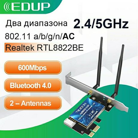 EDUP EP-9619 PCI-E сетевая плата WiFi AC + Bluetooth 4.0 2.4/5.8Ghz дв