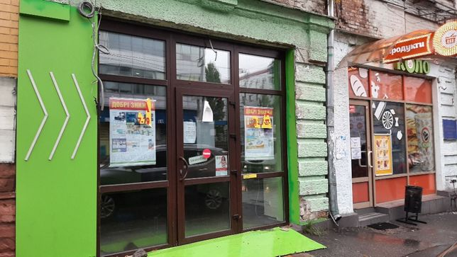 Аренда под офис, магазин, аптека, кафе. 1 этаж, центр Киева.