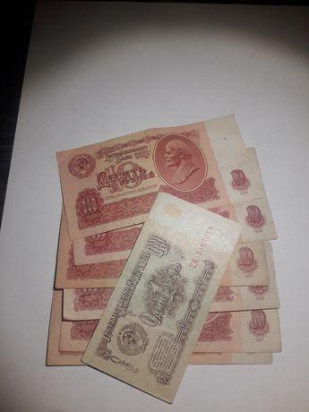 Banknoty 10 rubli Rosja , banknot 1 rubel cena za całość