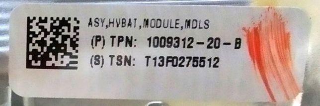 Модуль основной батареи S1 (без платы BMB) 1009312-20-B Tesla model S