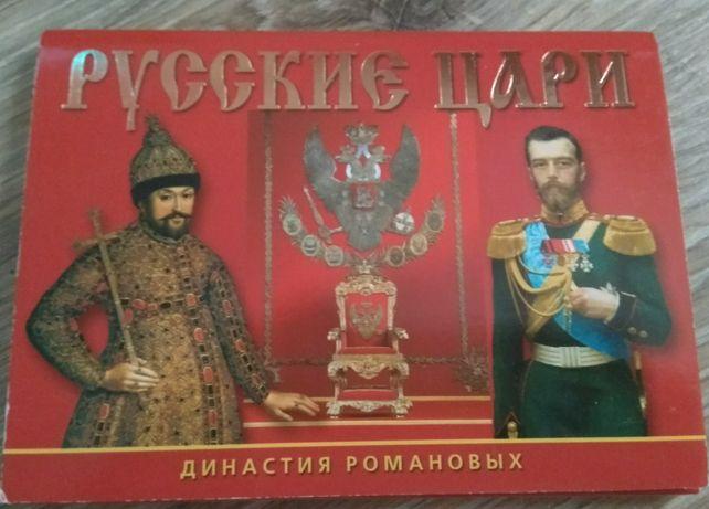Kartki pocztowe z Rosji