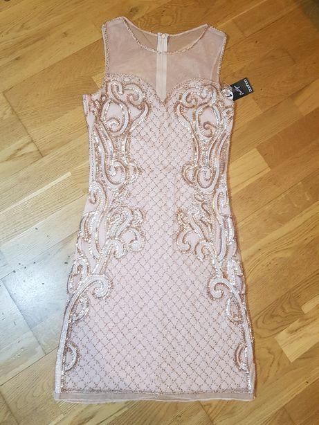 Очень нежное платье Boohoo, р-р 36