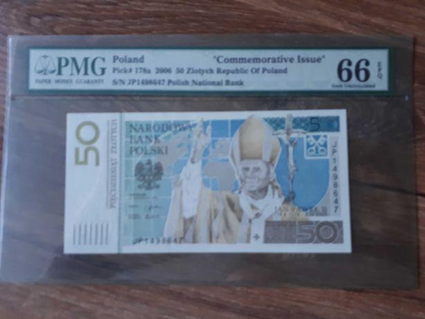 Banknot 50 zł Jan Paweł II  PMG