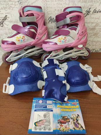 Продам дитячі роликові ковзани