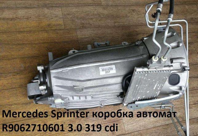 АКПП Коробка Автомат 7-ка Mercedes Sprinter 906 3.0 9062710601