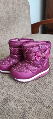 Дутіки для дівчинки, дутики на девочку, зимние сапоги, зимові чобітки