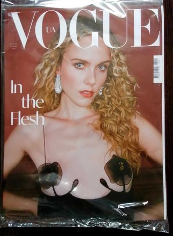 Свіжий Vogue, жовтень 2021