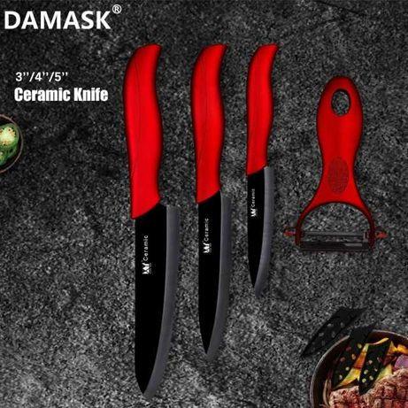 Набор кухонных керамических ножей, 3, 4, 5, 6 дюймовю.
