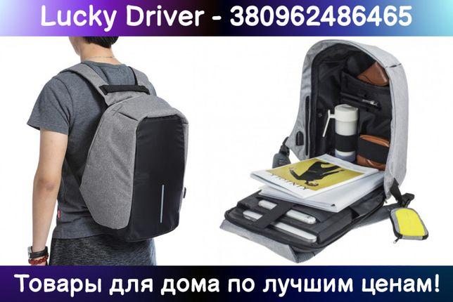 Городской рюкзак серый антивор BOBBY USB с защитой от кражи сумка