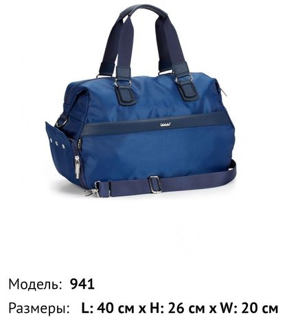 Дорожная /спортивная женская сумка Dolly с отделом для обуви