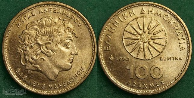 Grecja, 100 Drachm 1990