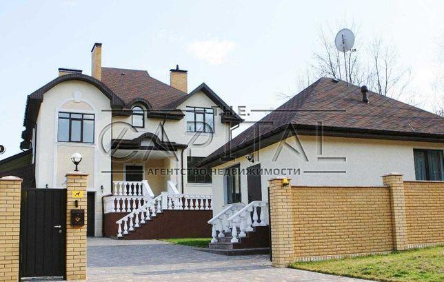 Продажа 3-этажного дома 362м2 в Гореничах
