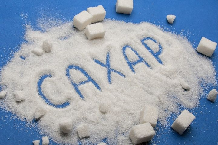 Продам сахар-песок,опт Маріуполь - зображення 1