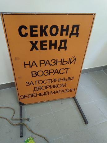 Рекламный баннер 400 грн