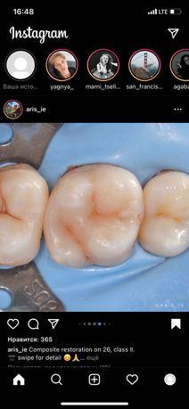 Стоматология/Низкие цены/Лечение зубов