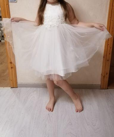 Плаття   молочне