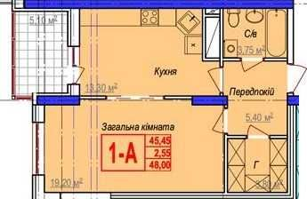 ЖК Аврора.Малиновский район.1-комнатная квартира.48 м2.Есть Рассрочка!
