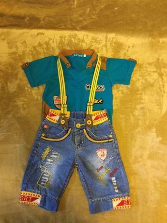 Летний костюм A.F Style для мальчика 12-24 месяцев