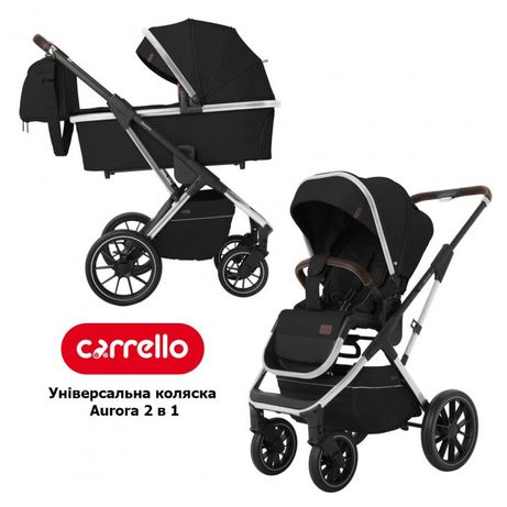 Детская прогулочная коляска Carrello Aurora 2в1 / Доставка бесплатно!