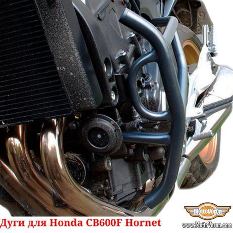Защитные дуги для Honda CB 600 F CB 600 Hornet CB600 клетка защита