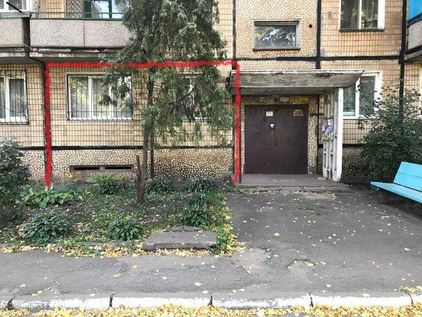 Продам 2х Дзержинка,ул. Владимира Бызова 1,под бизнес,жилье. 23 000 $