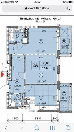 2х комнатная квартира Нивки Парк