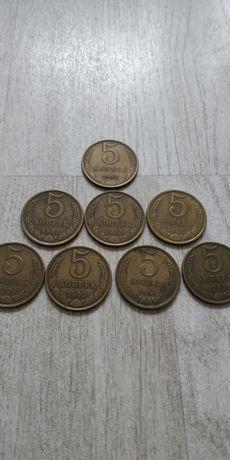 5 копеек 1962-1990гг