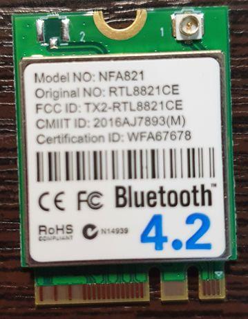 Wi-fi модуль RTL8821CE, 2.4 / 5 G, IEEE 802.11ac + Bluetooth 4.2