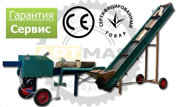 Конвейер (транспортер) для загрузки дров (дровокольная линия) Артмаш
