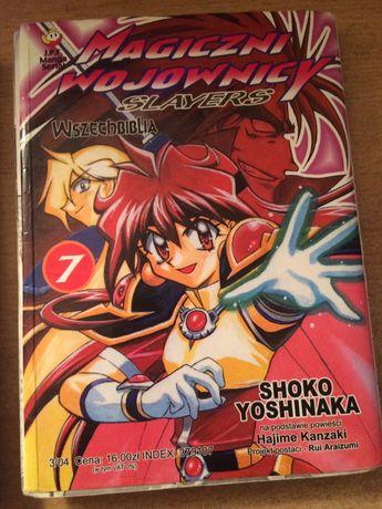 "Manga ,,Magiczni wojownicy. Slayers"" cz.7"